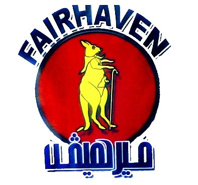 Fairhaven School in Alexandria, Egypt